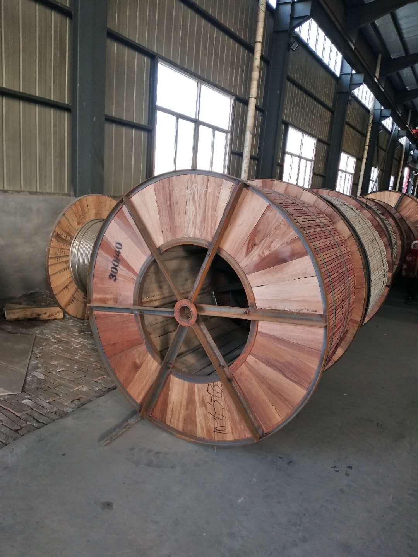 鋼芯高強度耐熱鋁合金絞線JNRLH2/G3A-300/50高強度耐熱鋁合金絞線生產