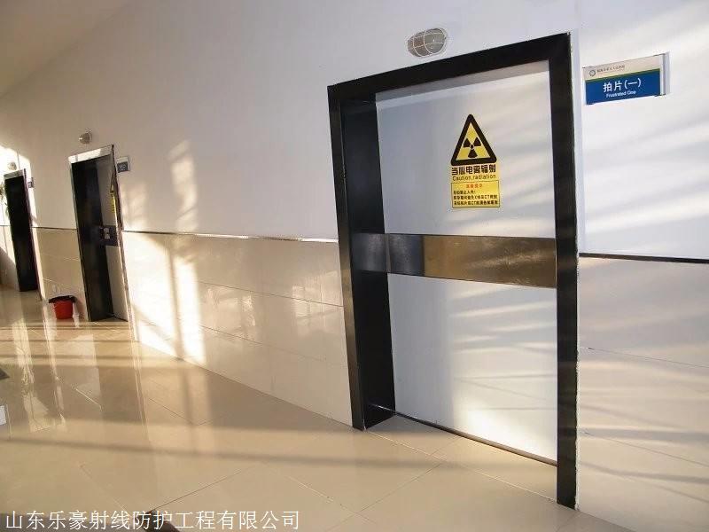 铅板防护门定制加工 东丽区CT室铅门