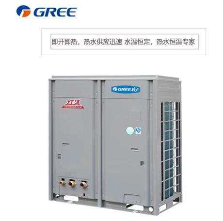 格力商用空气能热水机组 红冰系列 KFRS-60ZMRe/NaB2S