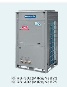 冷库格力冷冻冷藏机组 格力红冰酒馆用