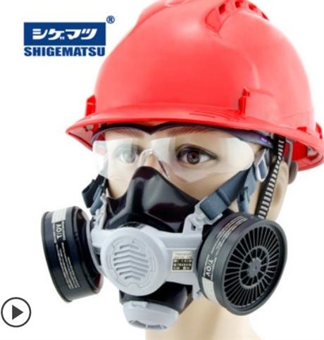 中国一级代理SHIGEMATSU重松制作所TW08SF防尘防毒防烟电焊喷漆