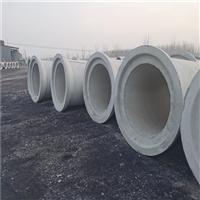 泥管道排水管 钢筋混泥土水泥管 下水道水泥管