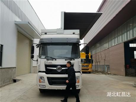 东风展翼车厂家价格,重庆,天津客户物流专用飞翼车