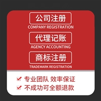 公司变更 注册地址变更 公司迁移 上海全市代办
