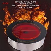 火锅电陶炉要想火锅吃的好,就用无高频辐射的豪太AIOK火锅电陶炉