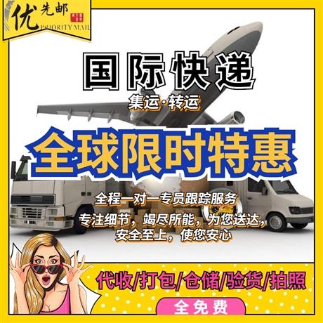 广州十二国际快递 国际快递快递 发国际快递到新加坡马来西亚