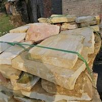 碎拼石材 储量大材料硬价格美丽