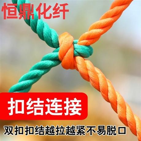 滨州恒鼎彩色手工编织网 儿童游乐场攀爬网 户外围网定制