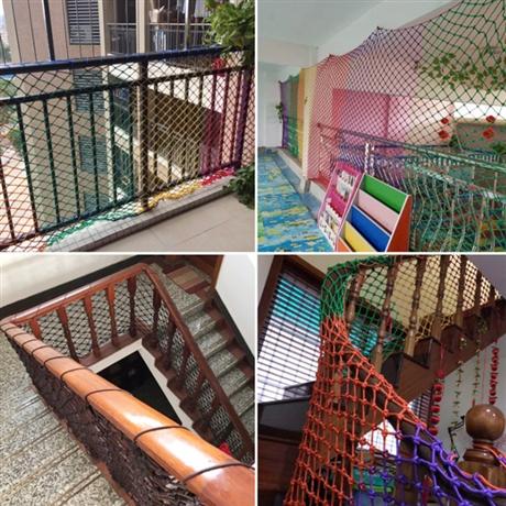 彩色防护网编织彩网 楼梯阳台防护防坠网 吊顶装饰网 可定制厂家