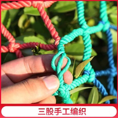 彩色编织网 彩色网 彩色手工编织网厂家定制