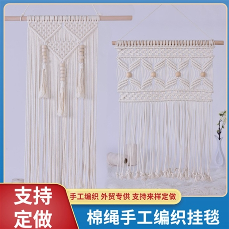 手工编织挂毯 diy波西米亚北欧风挂墙挂毯 波斯原色室内编织挂毯