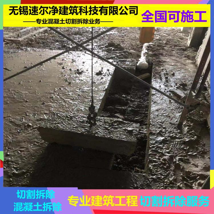 连续墙切割 挡土墙切割拆除 连续梁临时固结切割拆除