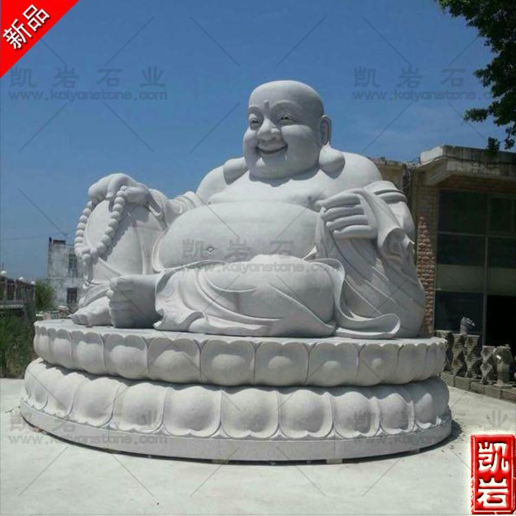 石雕弥勒佛供应商  佛珠石雕弥勒佛  惠安大型石雕笑佛定制