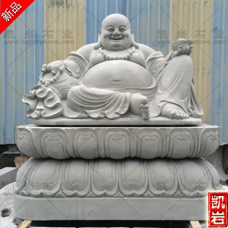 供应石雕弥勒佛 泉州石雕弥勒佛造型案例  大型石雕笑佛定制