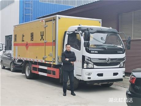 重庆小型爆破运输车  危货车那里买便宜