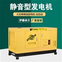 工厂用电100KW应急柴油发电机