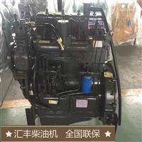 船机30马力发动机渔船4102柴油发动机
