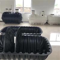 人居环境治理三格化粪池厂家 塑料三格化粪池 号码