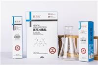 医用面膜生产加工厂家 广州医用面膜厂家