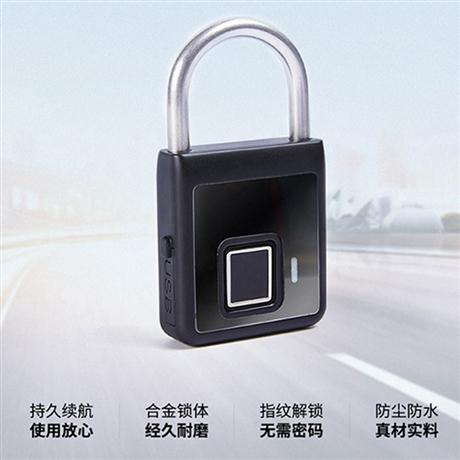 防水智能锁 箱包抽屉柜子指纹锁