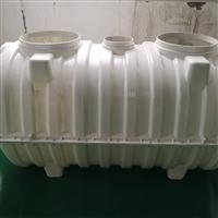 汾阳化粪池设备-漏斗式化粪池-抽水桶-蹲便器--河南塑料三格化粪池-环保三格式