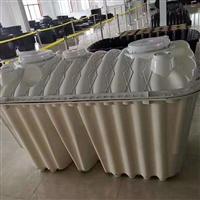 宁夏塑料化粪池厂家-河南环保农村改厕三格式-孝义塑料化粪池-三格化粪池