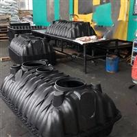 四川玻璃钢化粪池 污水存储池 小区化粪池