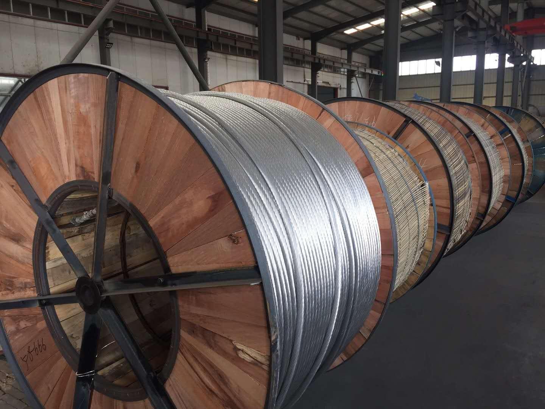 高強度耐熱鋁合金導線銷售JNRLH2/G3A-1120/50鋼芯鋁絞線品質