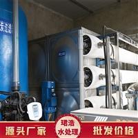 陕西工业水处理设备 珺浩水处理