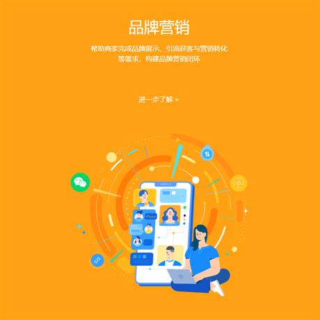 小鹅通直播课堂平台功能咋样 限时特惠 ?