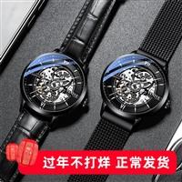 瑞士手表男机械表全自动镂空潮品牌超薄2020新款男士手表