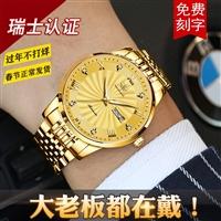 瑞士超薄手表男士机械表18k金色2020新款名表品牌双日历