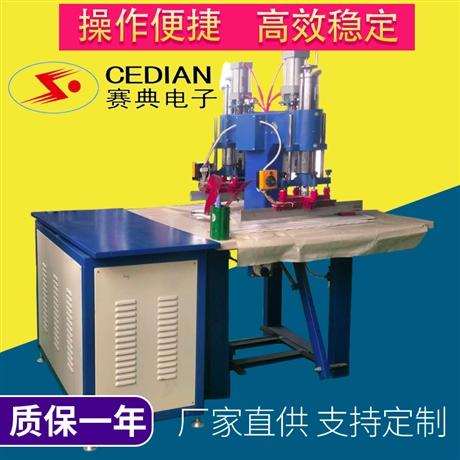 PVDF膜材高频焊接机 tpu焊接机 赛典制造