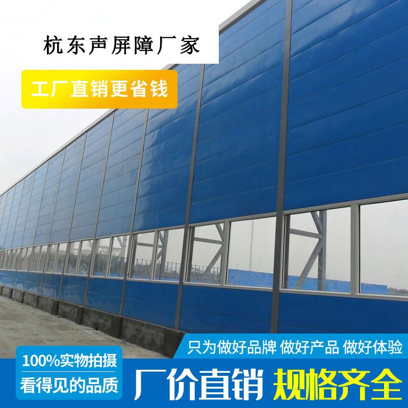 高架声屏障一平方,高架声屏障参数-高架声屏障制作厂家