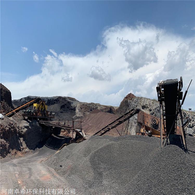 湖南长沙火山岩滤料 造景火山岩 红色火山岩