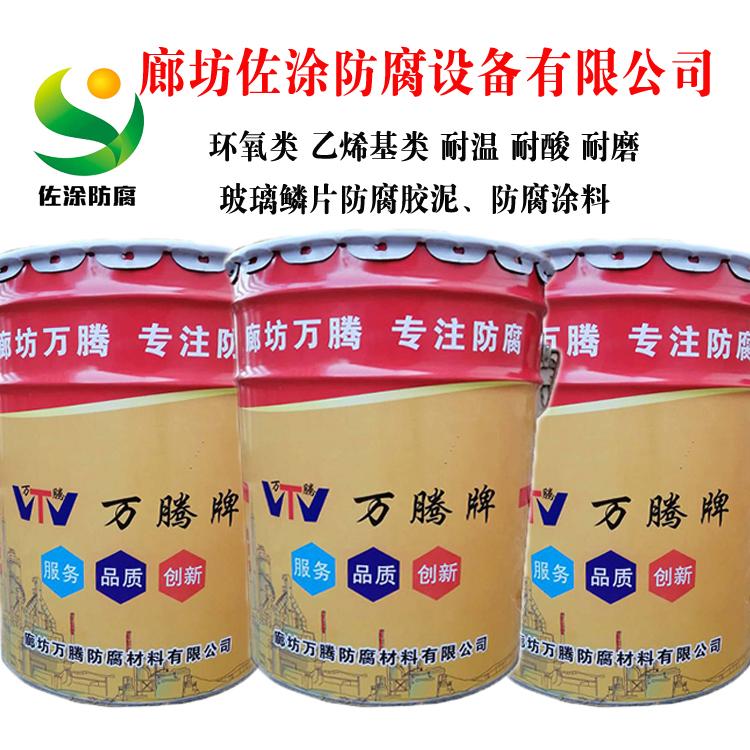 环氧树脂价格环氧防腐涂料