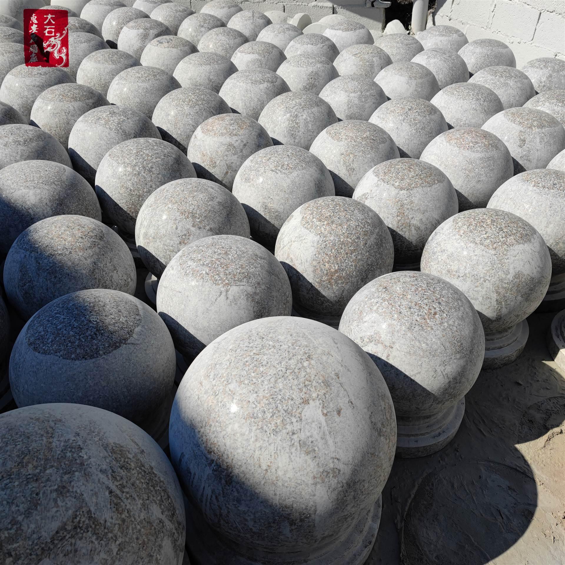 花岗岩圆球 挡车石礅路障石球 大理石石材挡车石柱
