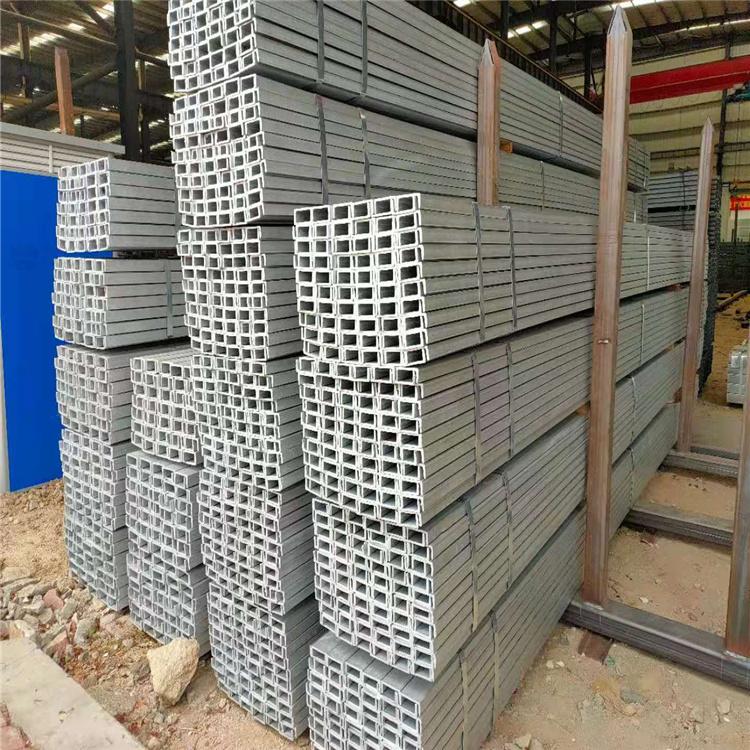 佛山不锈钢槽钢价格 国标304不锈钢槽钢 国标201槽钢批发
