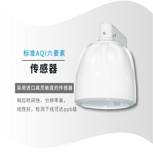 河南微型站气体浓度监测AQI六参数配TVOC