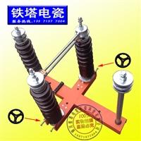 GN-72/3-2S,GN3-90-1S电除尘高压隔离开关GN-72/3-2S,GN-80/3-2S