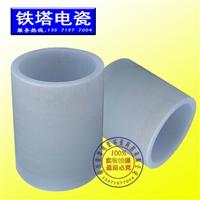 湿电除尘50瓷95瓷石英瓷绝缘瓷套承压绝缘子T515-2,T515-4,T515-1