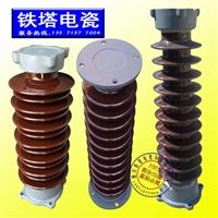 95瓷支柱50瓷电瓷支柱2601承压绝缘子T515-3棒型支柱2602瓷柱7249