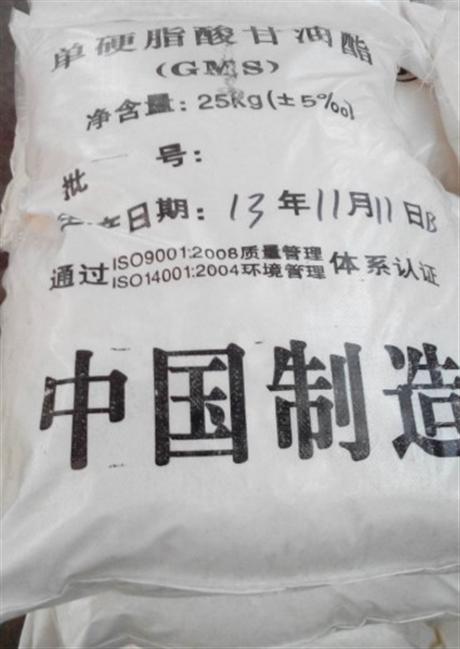 工业级塑料润滑剂