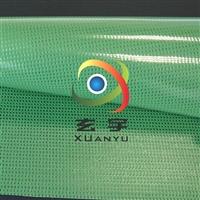 黑龙江防水150宽塑料网格布  浸塑网格布
