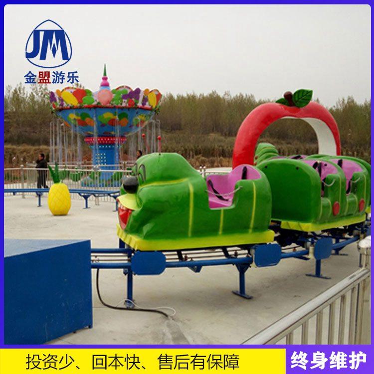 青虫滑车公园户外游乐设备