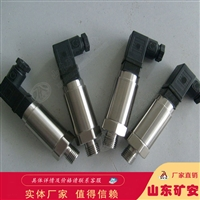 GYD60-Y2压力传感器 GYD60-Y2压力传感器规格齐全