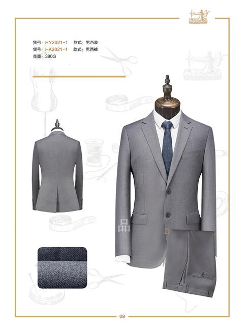 南京商务西装定制店 房产中介西装定制  南京创美优品服饰