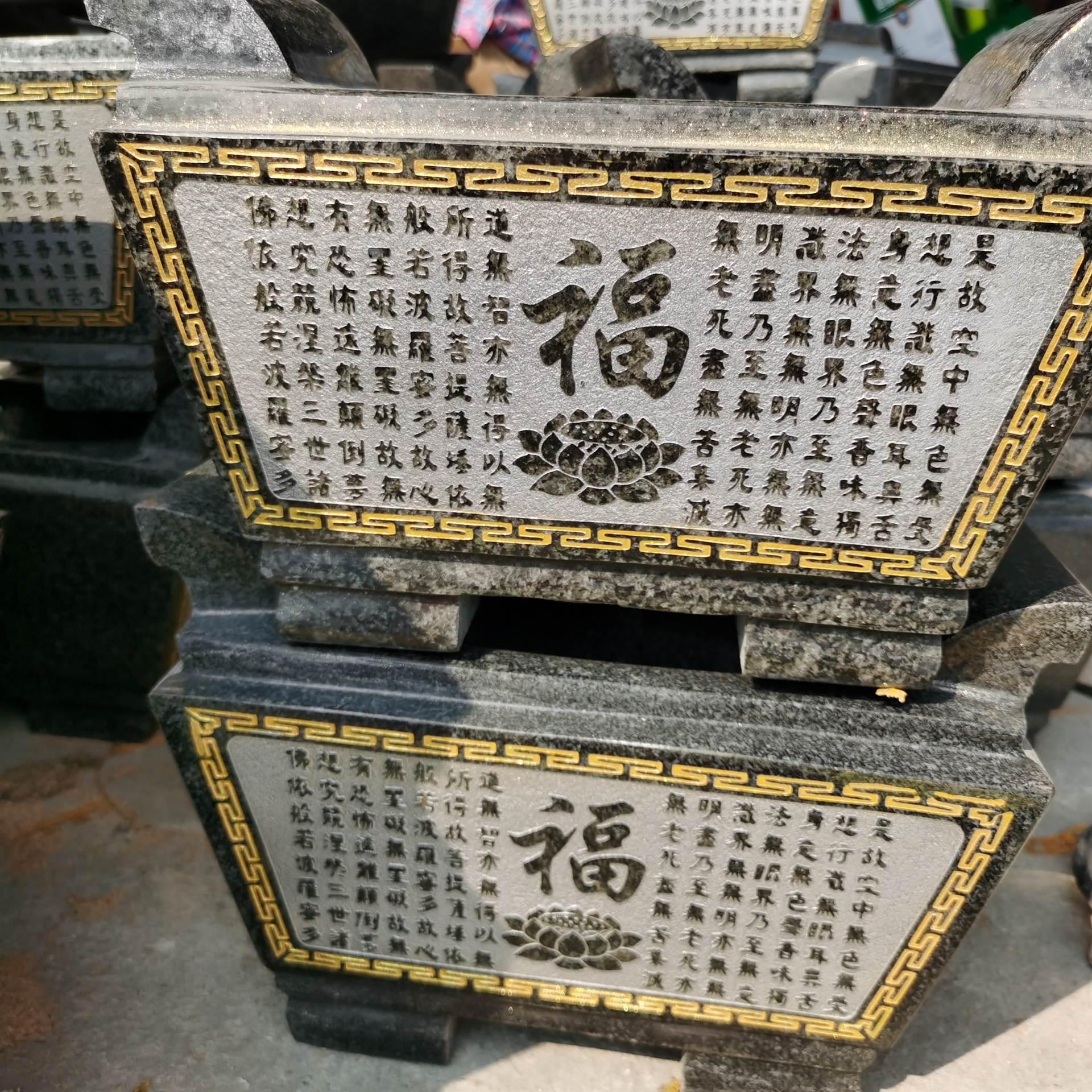 墓碑小香炉 645方形石雕香炉批发 惠安石雕香炉工厂