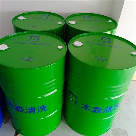 手工清洗高纯度碳氢清洗剂_工业清洗剂生产厂家木森科技