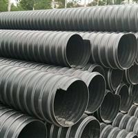 漯河塑料管公司_河南管材管件 小区排污管 南阳双壁波纹管厂家